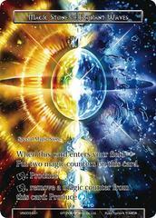 Magic Stone of Radiant Waves - VIN003-091 - R - Foil