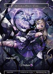 Darkness Magic Stone - VIN003-096 - R - Foil