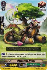 Monkeypod Dragon - G-TD12/018EN - TD