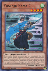 Yosenju Kama 2 - SP17-EN005 - Common - 1st Edition