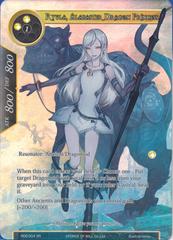 Ryula, Alabaster Dragon Princess (Full Art) - RDE-004 - SR