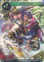 Spinning Myths (Full Art) - RDE-031 - R
