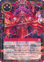Milest, the First Flame - RDE-011 - SR - Foil