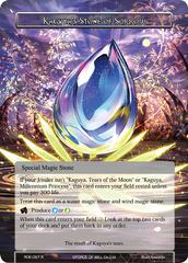 Kaguya's Stone of Sorrow - RDE-097 - R - Foil