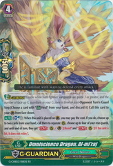 Omniscience Dragon, Al-mi'raj - G-CHB02/018EN - RR