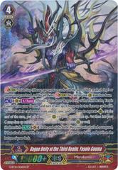Rogue Deity of the Third Realm, Yasuie Gouma - G-BT10/S06EN - SP