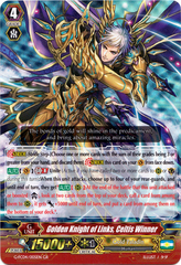 Golden Knight of Links, Celtis Winner - G-FC04/005EN - GR