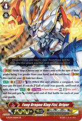 Fang Dragon King Fist, Driger - G-FC04/012EN - GR