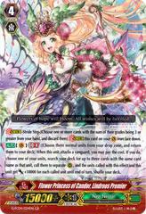 Flower Princess of Sincerity, Lindrose Premier - G-FC04/024EN - GR