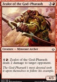 Zealot of the God-Pharaoh - Planeswalker Deck Exclusive