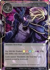 Machina, King of Accursed Machines - ENW-096 - R
