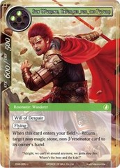 Sun Wukong, Enforcer for the Future - ENW-065 - U