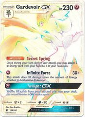 Gardevoir-GX - 159/147 - Secret Rare