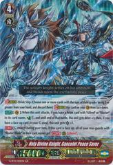Holy Divine Knight, Gancelot Peace Saver - G-BT11/001EN - GR