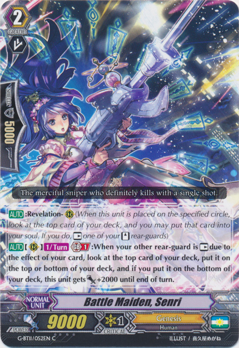 Battle Maiden, Senri - G-BT11/052EN - C