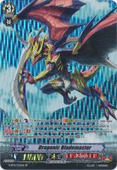 Dragonic Blademaster - G-BT11/S32EN - SP