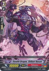 Stealth Dragon, Shibari Kusari - G-TD13/006EN - TD (Regular)