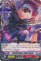 Stealth Beast, Kabe Itachi - G-TD13/009EN - TD (Regular)