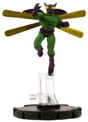 Beetle (023)