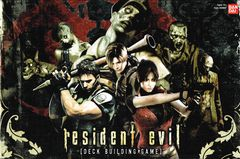 Resident Evil (Deck Building Game)