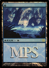Island - 2006 Foil MPS Promo on Channel Fireball