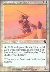 Ramosian Lieutenant - Foil