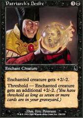 Patriarch's Desire - Foil