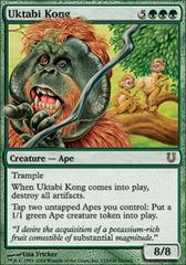Uktabi Kong - Foil