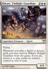 Hikari, Twilight Guardian - Foil