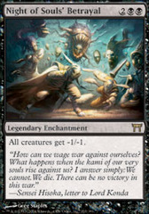 Night of Souls' Betrayal - Foil
