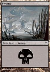 Swamp (295) - Foil