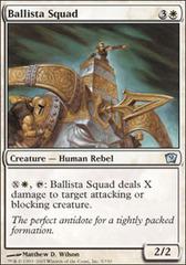 Ballista Squad - Foil
