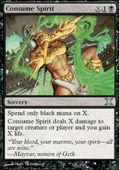 Consume Spirit - Foil