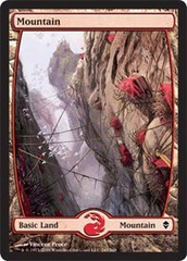 Mountain (245) - Full Art - Foil