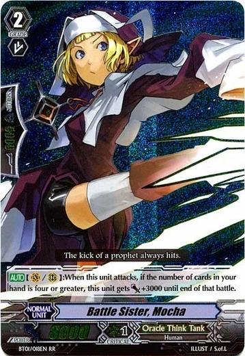 Battle Sister, Mocha - BT01/018EN - RR