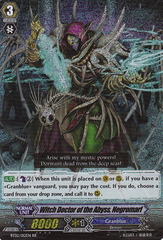 Witch Doctor of the Abyss, Negromarl - BT02/012EN - RR