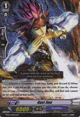 Gust Jinn - BT02/014EN - RR on Channel Fireball