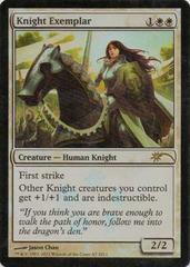 Knight Exemplar - Walmart Promo
