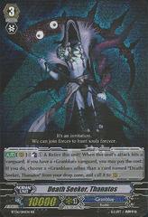 Death Seeker, Thanatos - BT06/014EN - RR