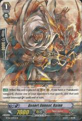 Desert Gunner, Raien - Bt06/039EN - R
