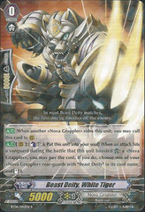 Beast Deity, White Tiger - BT06/042EN - R on Channel Fireball