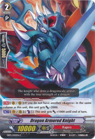 Dragon Armored Knight - EB03/042EN - C