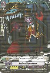 Hades Ringmaster - BT03/032EN - R
