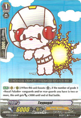 Toypugal - BT03/036EN - R on Channel Fireball