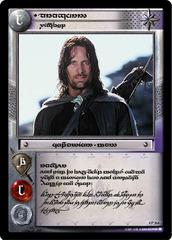 Aragorn Wingfoot (T) - Foil
