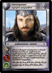 Aragorn, Elessar Telcontar (T) - Foil