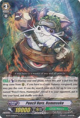 Pencil Hero, Hammsuke - BT07/021EN - R