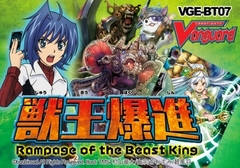 Rampage of the Beast King Booster Box on Channel Fireball