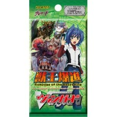 Booster Tech Vol. 7: Rampage of the Beast King Booster Pack