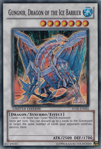 Gungnir, Dragon of the Ice Barrier - H5SE-EN002 - Super Rare - Limited Edition